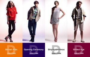 uniqlo-designer-invitation-campaign